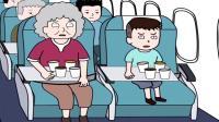 猪屁登:公交车上抢座位,奶奶却开心不起来