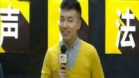 宁夏电视台少儿频道《童声说法》2019年3月21日(完整版)