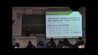 8.1化学动力学(5)