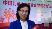 北京白癜风医院白癜风患者心理干预有助于白癜风患者恢复