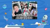 袁立爆料韩红基金会被举报内幕:有人收钱故意抹黑她