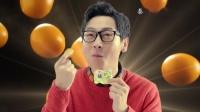李好贤哥盐焗鸡蛋广告 15s