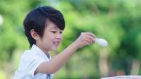 永修香米促销广告 15s