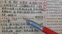 《大自然的语言》能力测试讲解 道吾中学王白云