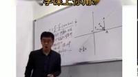 老师:在我的课上别想睡觉!