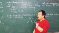于孝文七年级数学下第十二课时