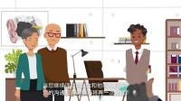 Albert_Demo_Animation_Chinese