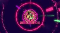 精英红衣帽乐坛:被游戏耽误的灵魂歌手(一百二十八)(零几年听的情歌 开头版)