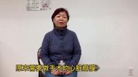 纽约Michelle Wang用SOD300纯露见证1: 修复心脏瓣膜