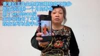 香港患四期肺癌的朋友,由医生判断只剩一个月寿命,服用300纯露后已经延长了六个月