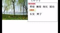 """2月21日""""遇见春天"""""""