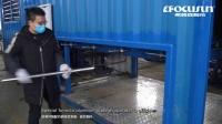 造冰机-弗格森集装箱块冰机-冰块生产、储存一体化-西门子PLC自动程序
