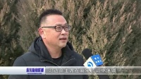 银川电视台公共频道《银川新闻联播》2020年1月1日(完整版)