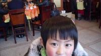 2011年林晗请客2