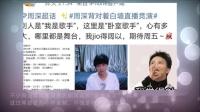 《歌手2020当打之年》第三期排名:华晨宇被拉下神坛,黄霄云成绩傲人