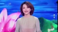我在【董卿】中国诗词大会董卿开场白截了一段小视频