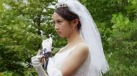 特命戰隊 Mission粤语中字超清  37 - 黑與白的新娘