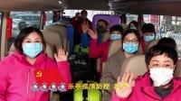 乐亭疫情防控 共产党员勇担当标20200221