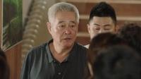 刘老根3 23 预告 药丸子拒绝大奎另有心机,使劲撺掇刘老根回山庄执政