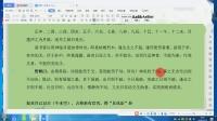六爻经典《增删卜易》卷三(1)月破章