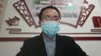长顺县白云山中心校2020年春季学期线上开学典礼