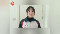 五河三中教育集团网络升旗仪式