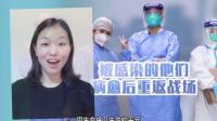 《最美的温暖》——溆浦县警予学校抗疫公益视频