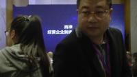 策划侠客华日雁(陈浩)老师:经营企业就像经营人生,需要自律