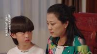 剧集:《刘老根3》二奎与时俱新领回洋媳妇 但还是那个老味道