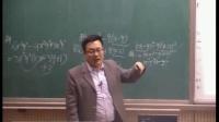 第12章 乘法公式与因式分解_回顾与总结_第一课时(青岛版七年级下册)_T3472835