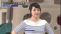 慢飞天使健康体适能教师篇—003主动伸展操(2)