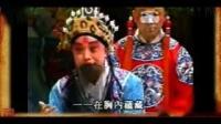 京剧《弹剑记》孟尝君中间一句-于魁智