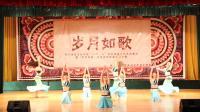 20131205西语红歌会 - 傣源