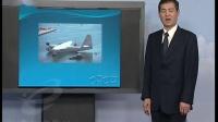 收录飞机(小学六年级科学)B880优秀示范课