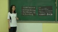 高中政治视频:现代市场经济的兴起与主要模式《罗斯福新政》