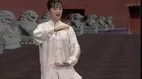 07-08-吴阿敏24式太极拳分解教学07-08_标清_标清