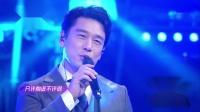 宋佳王耀庆对唱《花好月圆夜》,两人牵手一瞬间,台下掌声雷鸣