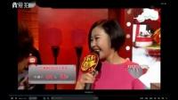 姜鑫鑫做客山西卫视《家有喜事》