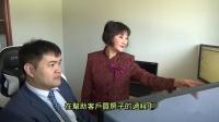 母子俩从事地产经纪开办物业管理公司 - 熊捷、谢智宇