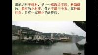漳州实验中学社戏二.mp4