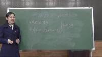 【2月21日】小学四年级数学第三单元《运算定律》第2课时 加法运算定律的应用
