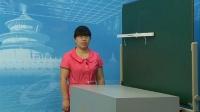 杠杆 北京市二中分校(初中二年级物理)#B3183