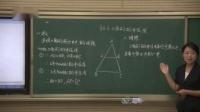 第六章 平行四边形_3. 三角形的中位线_第一课时(特等奖)(北师大版八年级下册)_T145633
