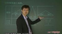 中考一轮:数学考点拔高串讲班