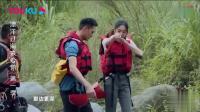 漂洋过海来爱你:男生带着女生溯溪,朋友作为教练在旁边吃狗粮