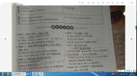 九年级英语2月26日24页,25页