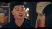 梨泰院Class  OST7 Sondia - Maybe MV