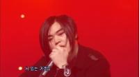文熙俊 - Generous 无私奉献的树 SBS人气歌谣 2002.7.21