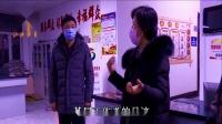飞燕视频工作室最新作品   视频诗歌《战瘟神》作者:阿紫