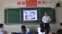 人教版地理七下-8.4《澳大利亚》课堂视频实录-湖南省